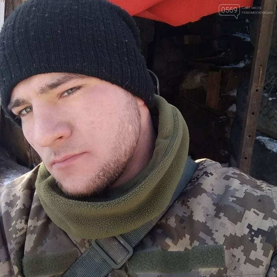 В зоні ООС загинув боєць 93-ї бригади, фото-1