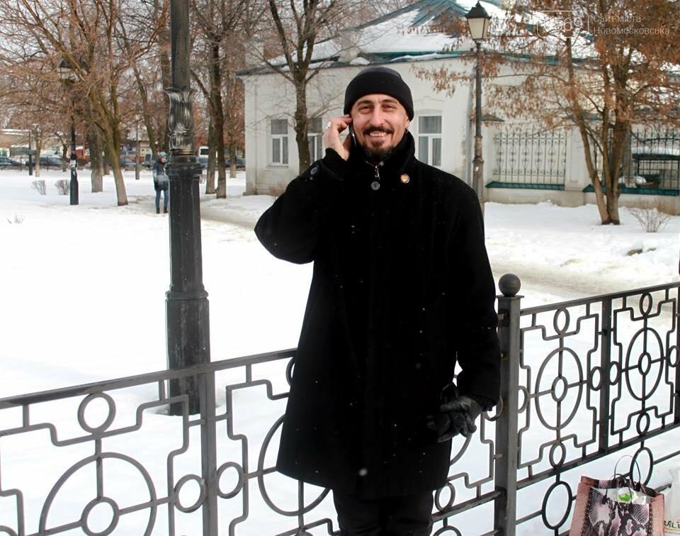 Як новомосковці вітатимуть зі святом своїх коханих, фото-5