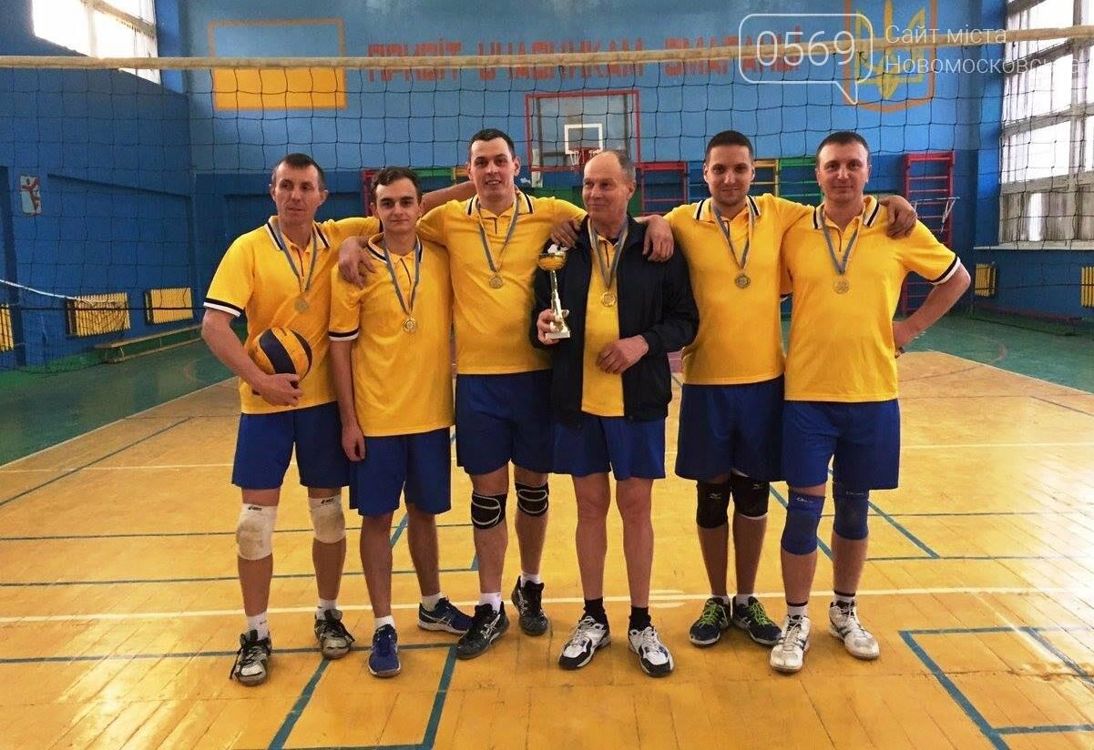Перещепинські волейболісти вибороли перемогу в першості району, фото-1