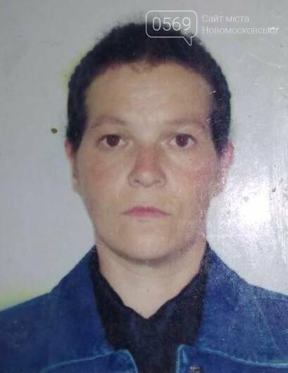 В Новомосковському районі зникла жінка, фото-1