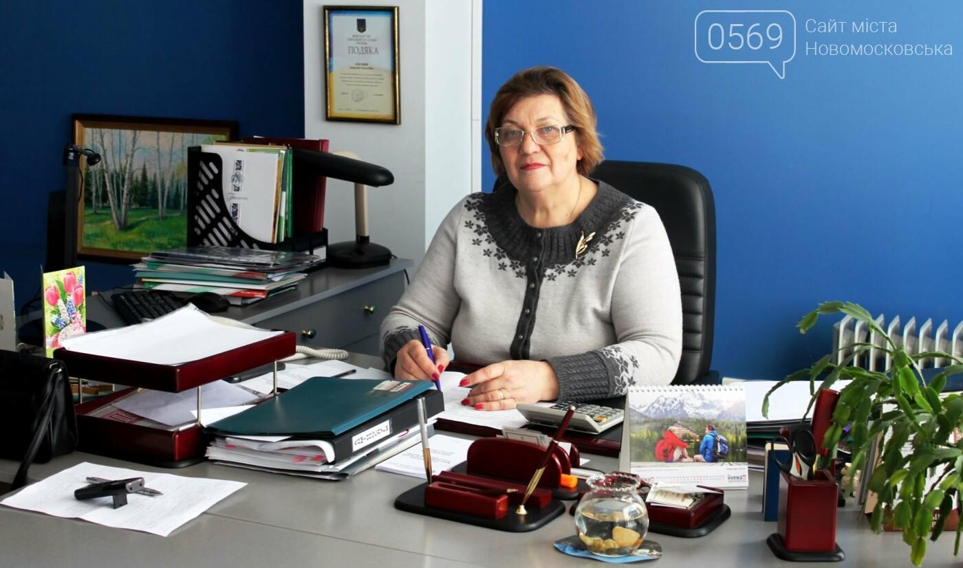 Які виплати отримали пенсіонери Новомосковська та району в березні: актуальне інтерв'ю з керівником пенсійного фонду, фото-1