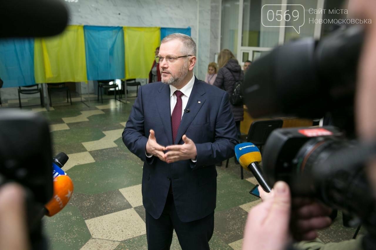 Вилкул: Я проголосовал за мир и развитие, фото-1
