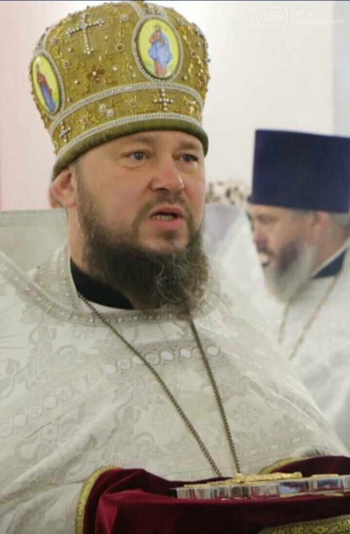 Благочинный Новомосковска рассказал о праздновании Пасхи, фото-1