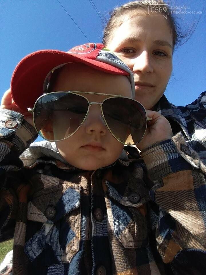 На Новомосковщине жестоко убили беременную женщину: эксклюзивные подробности, фото-1