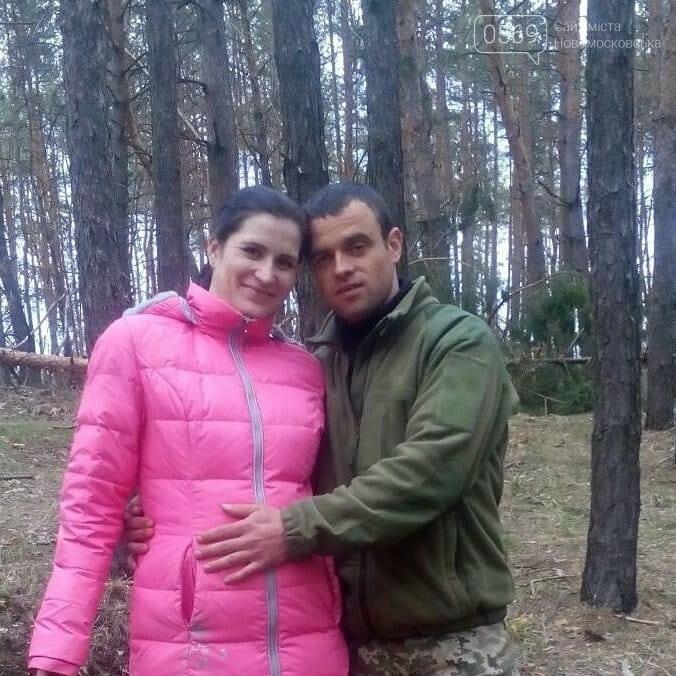 На Новомосковщине жестоко убили беременную женщину: эксклюзивные подробности, фото-2