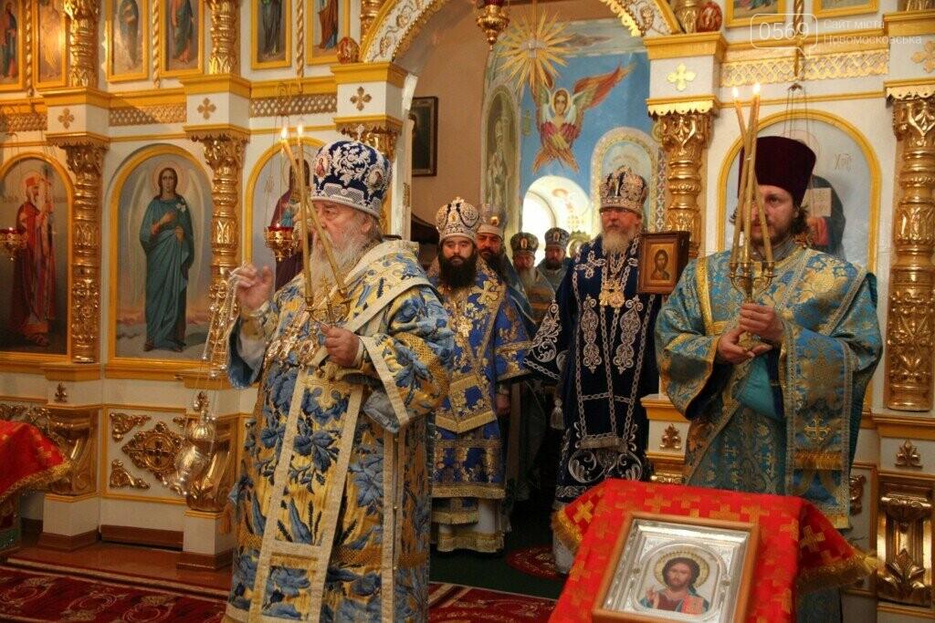 На Новомосковщине прошли торжества в честь иконы Божией Матери «Самарская», фото-2
