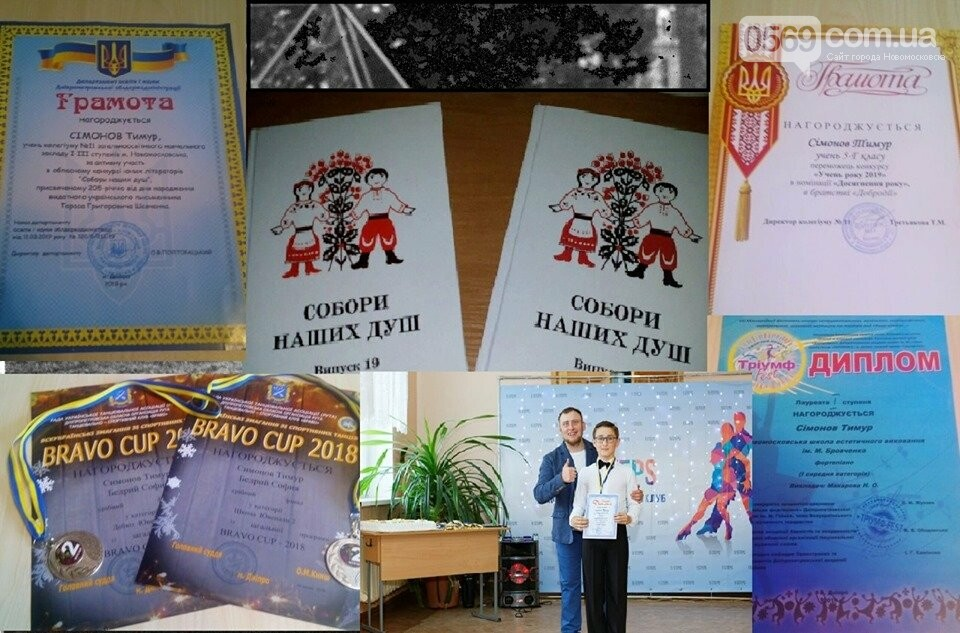 Про що мріють юні таланти Новомосковська в День захисту дітей, фото-2