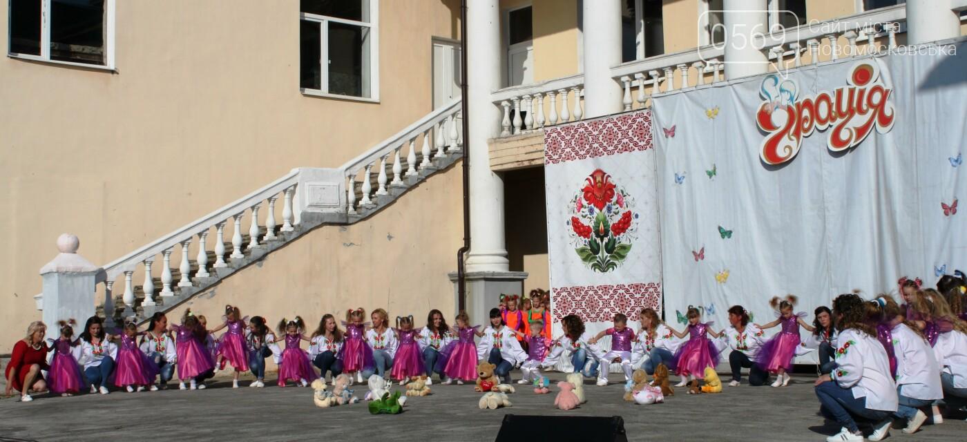 У Новомосковську пройшов звітний концерт хореографічного колективу, фото-1