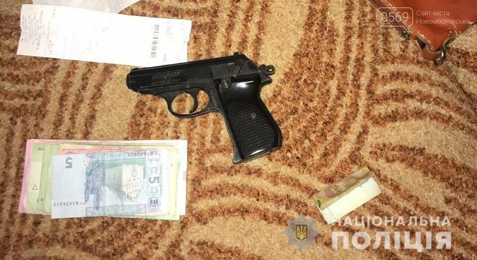 У Новомосковську поліція викрила групу наркоділків, фото-2