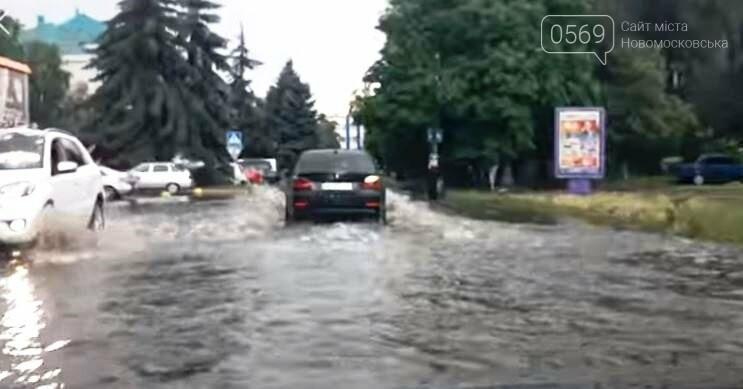 У Новомосковську ліквідовують наслідки стихії, фото-2