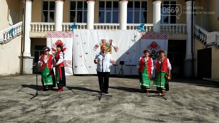 У Новомосковську до свята Трійці влаштували народні гуляння, фото-1