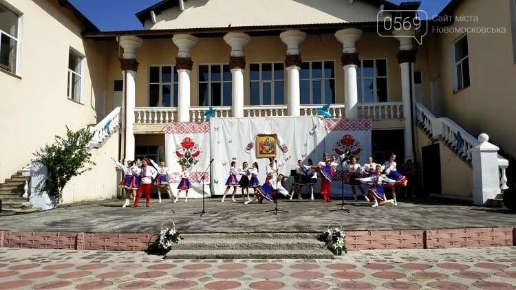 У Новомосковську до свята Трійці влаштували народні гуляння, фото-2