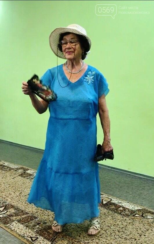 У Новомосковську пройшов показ моделей одягу для літніх людей, фото-1