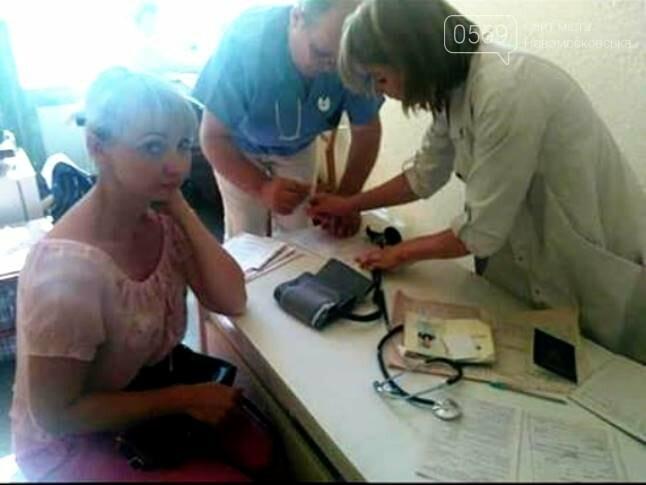 У Новомосковську прийшли здати кров до Дня донора майже 100 чоловік, фото-1