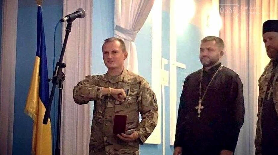 Ветеран АТО з Новомосковщини став кавалером ордена «За мужність», фото-2