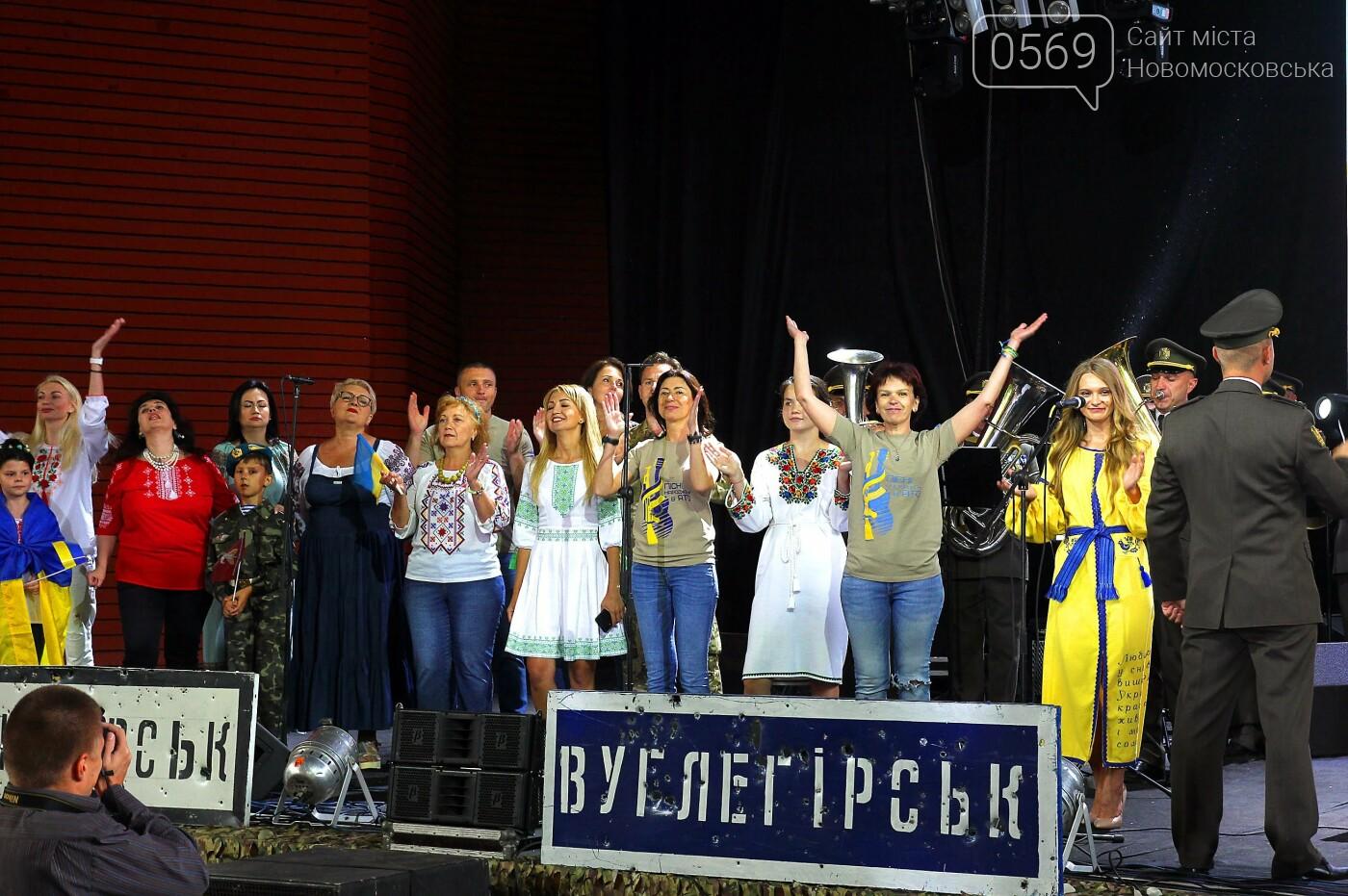 У Дніпрі відбувся фестиваль національного масштабу «Пісні, народжені в АТО», фото-1
