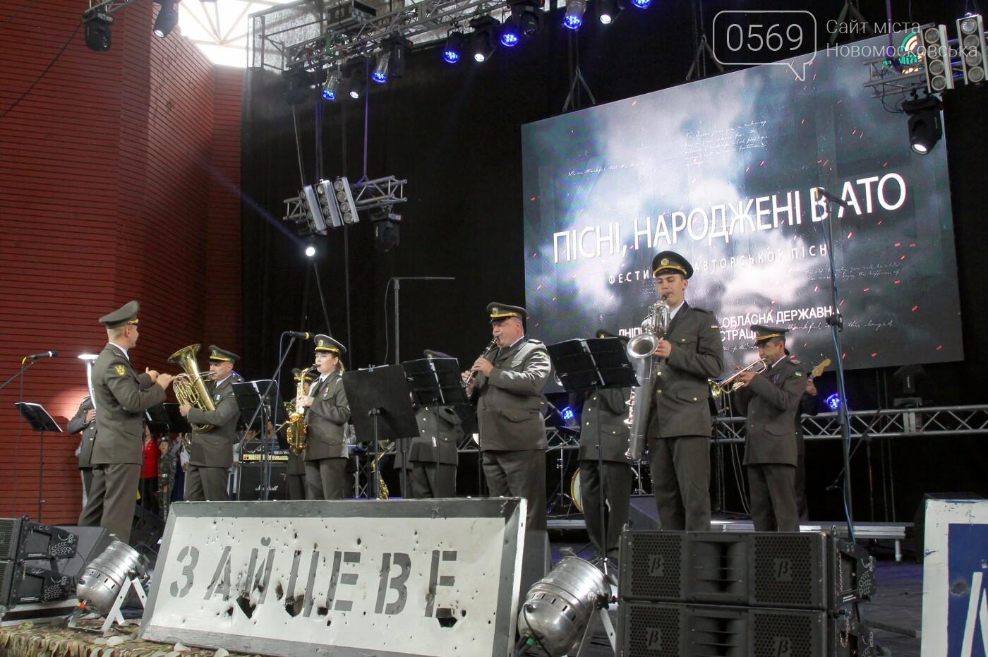 У Дніпрі відбувся фестиваль національного масштабу «Пісні, народжені в АТО», фото-3