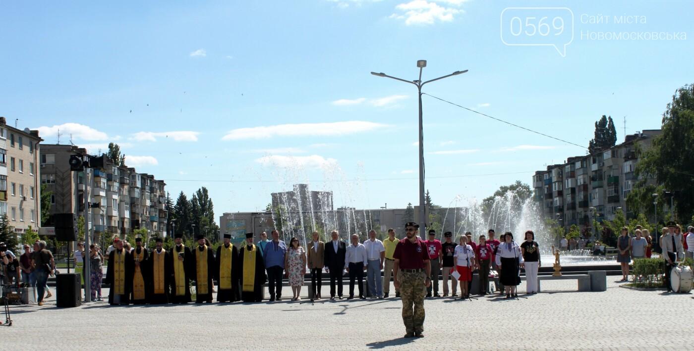 У Новомосковську урочисто відкрили всеукраїнський етап військово-патріотичної гри «Сокіл» («Джура»), фото-1