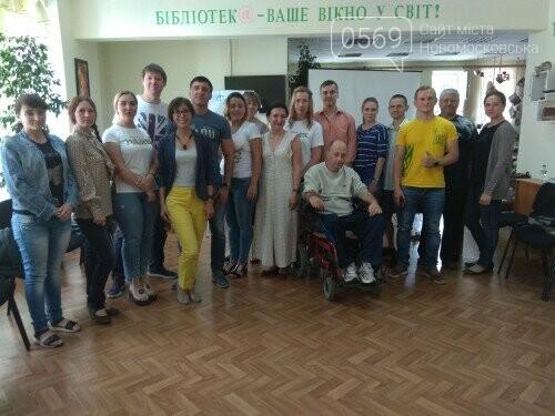 У Новомосковську пройшов форум по підготовці проектів «Бюджету участі», фото-2