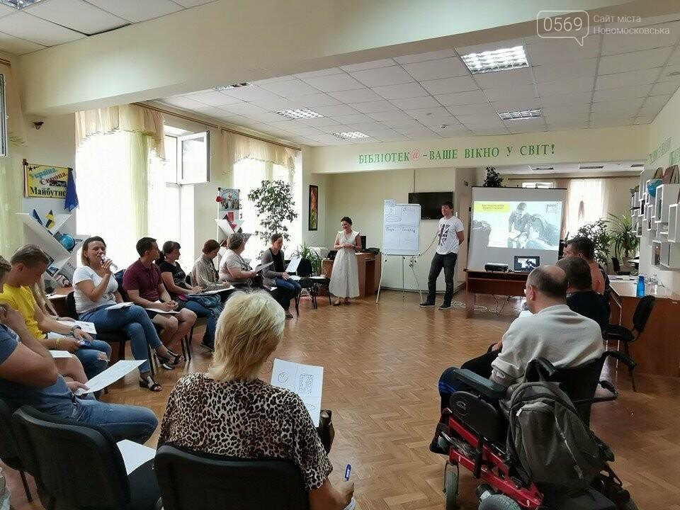 У Новомосковську пройшов форум по підготовці проектів «Бюджету участі», фото-3