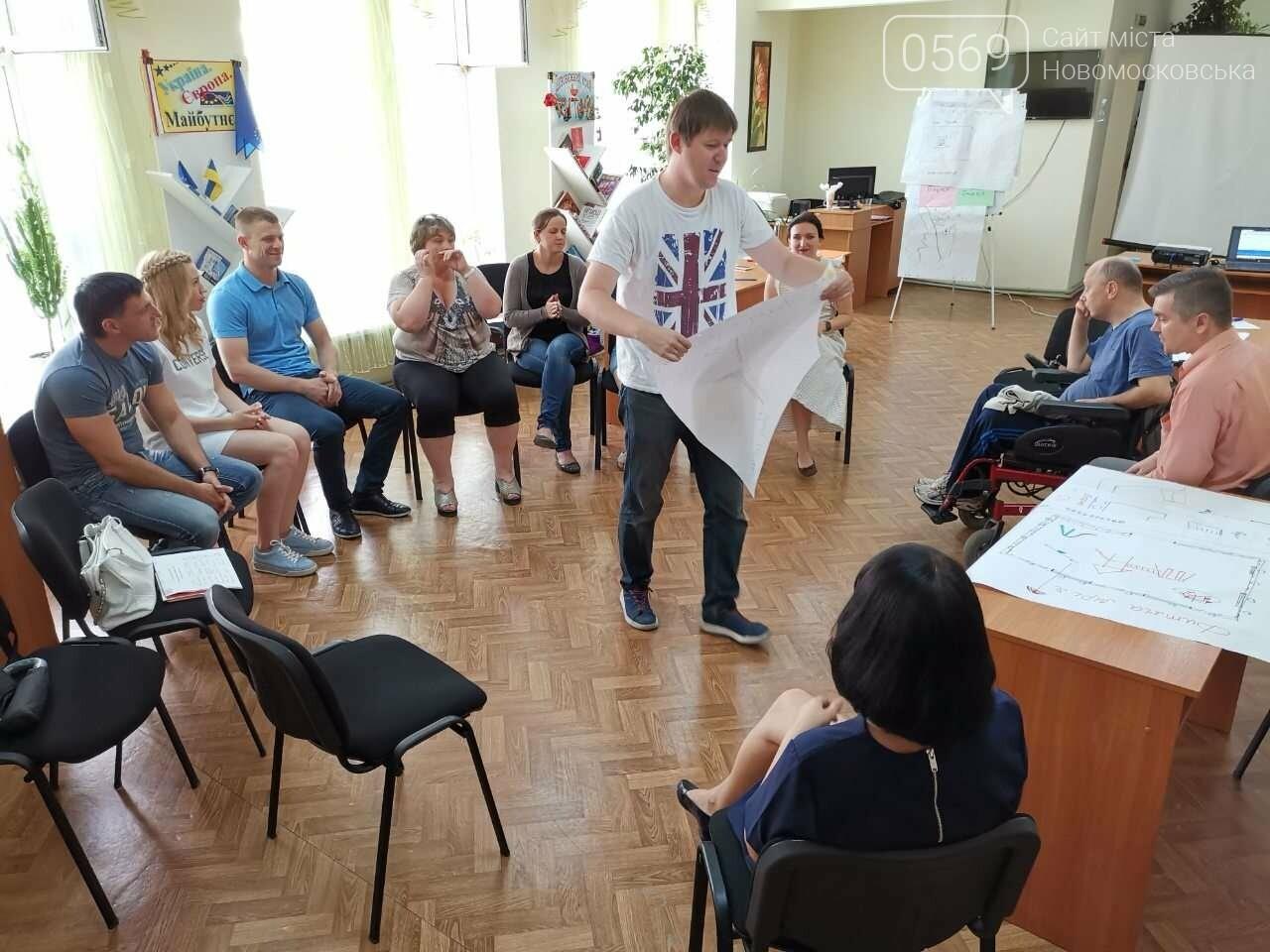 У Новомосковську пройшов форум по підготовці проектів «Бюджету участі», фото-1