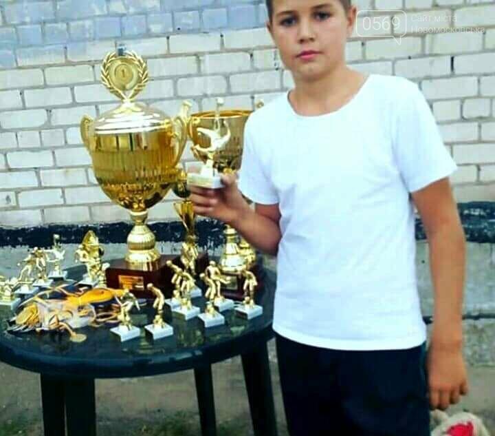 Перспективний 13-річний спортсмен з Новомосковська потребує допомоги, фото-2