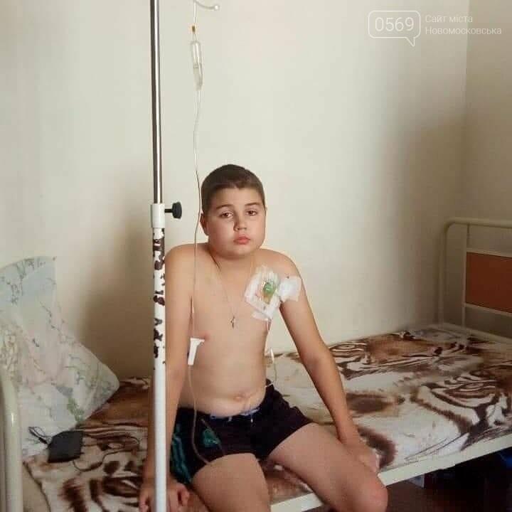 Перспективний 13-річний спортсмен з Новомосковська потребує допомоги, фото-1