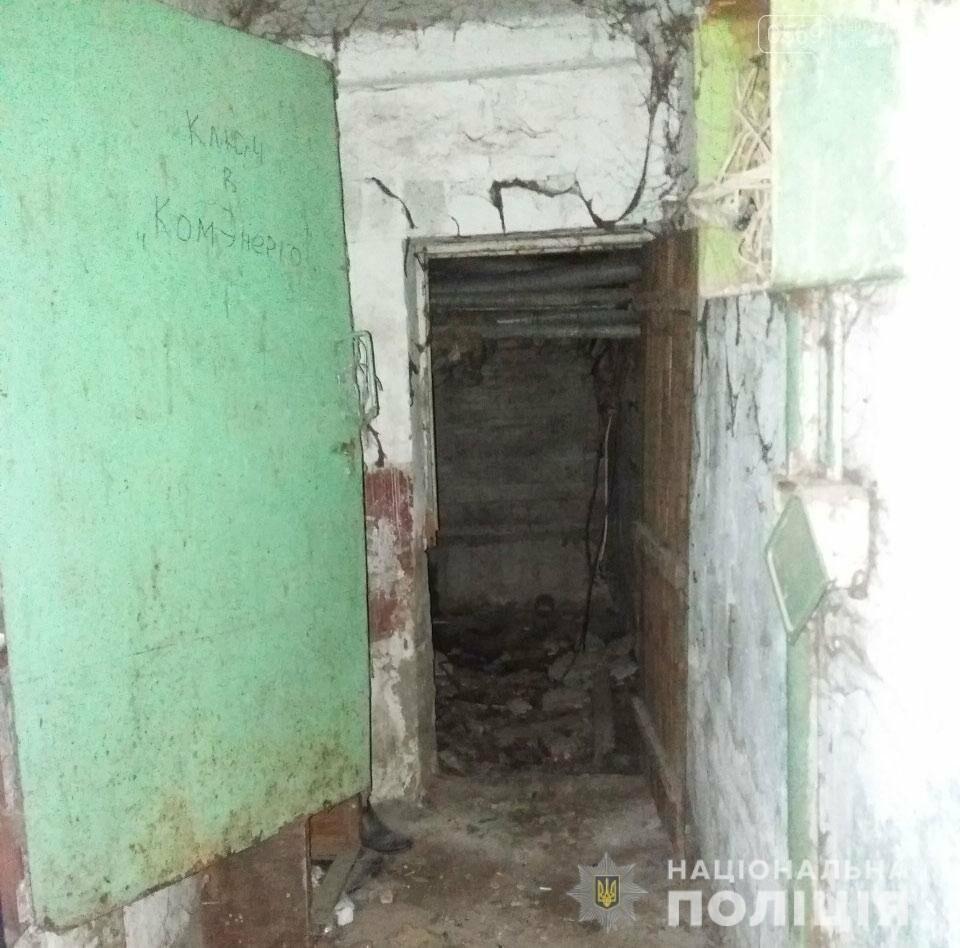Повідомлення про замінування одного з будинків Новомосковська виявилось хибним, фото-1