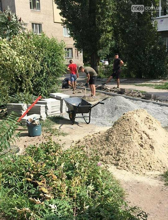 У центрі Новомосковська побудують нову пішохідну доріжку, фото-1