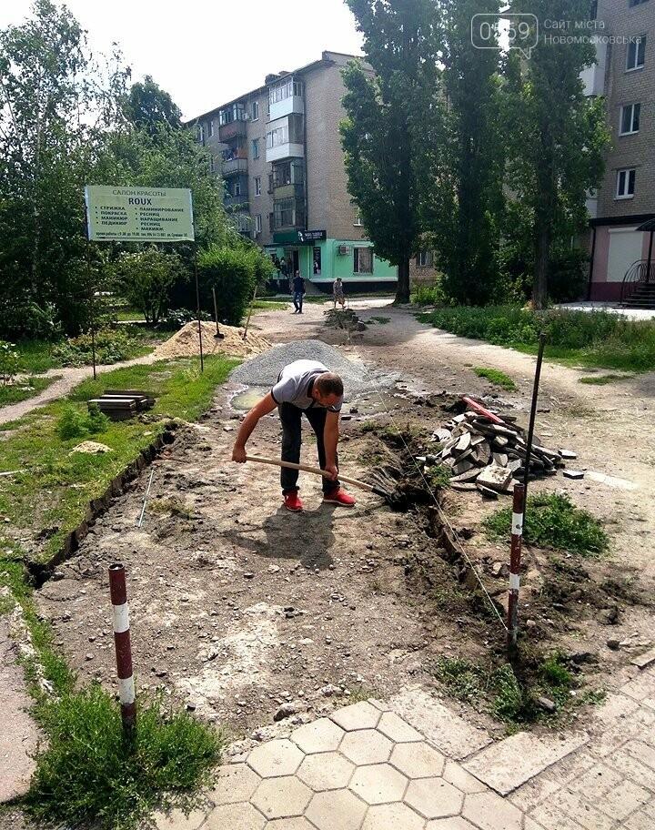 У центрі Новомосковська побудують нову пішохідну доріжку, фото-2