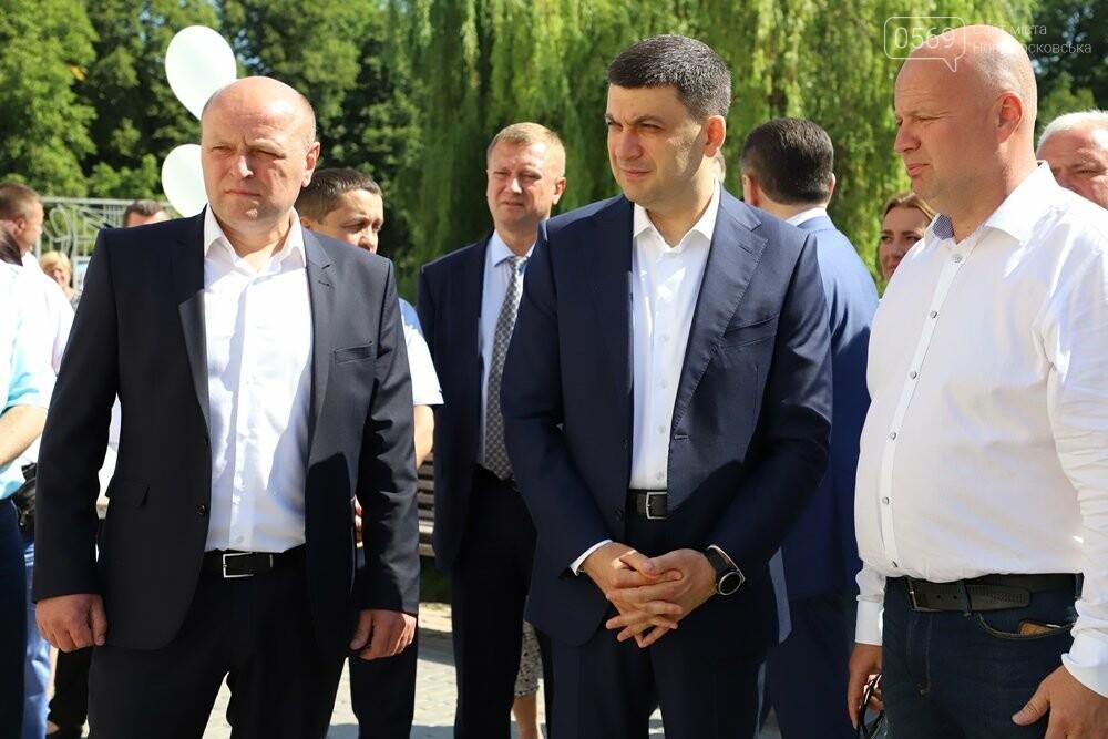 Правительство Гройсмана выделило 65 миллионов гривен на развитие Новомосковского района, фото-1