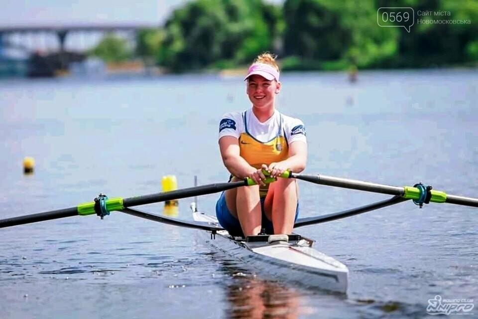 Новомосковські веслувальниці привезли з кадетської ліги «Золоте весло» дві найвищі нагороди, фото-2