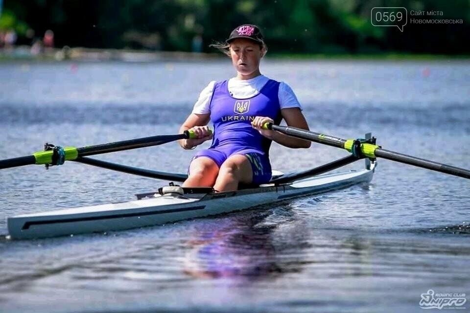Новомосковські веслувальниці привезли з кадетської ліги «Золоте весло» дві найвищі нагороди, фото-1