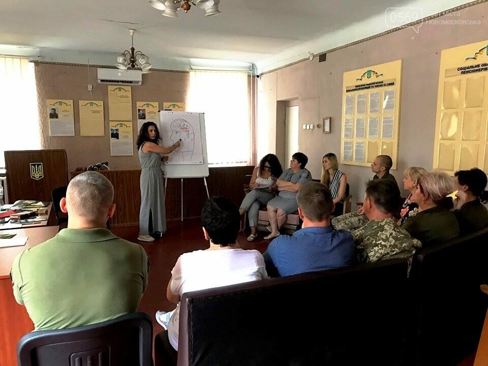 У Новомосковському військкоматі пройшов психологічний тренінг для воїнів АТО, фото-1