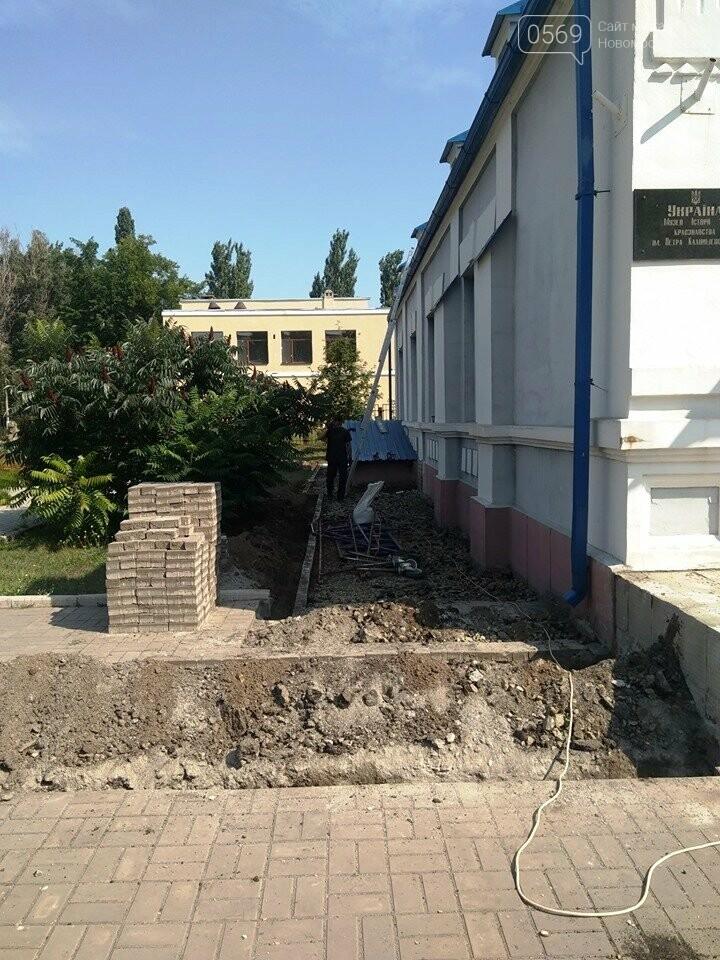 У Новомосковську почали ремонтувати будівлю музею, фото-2