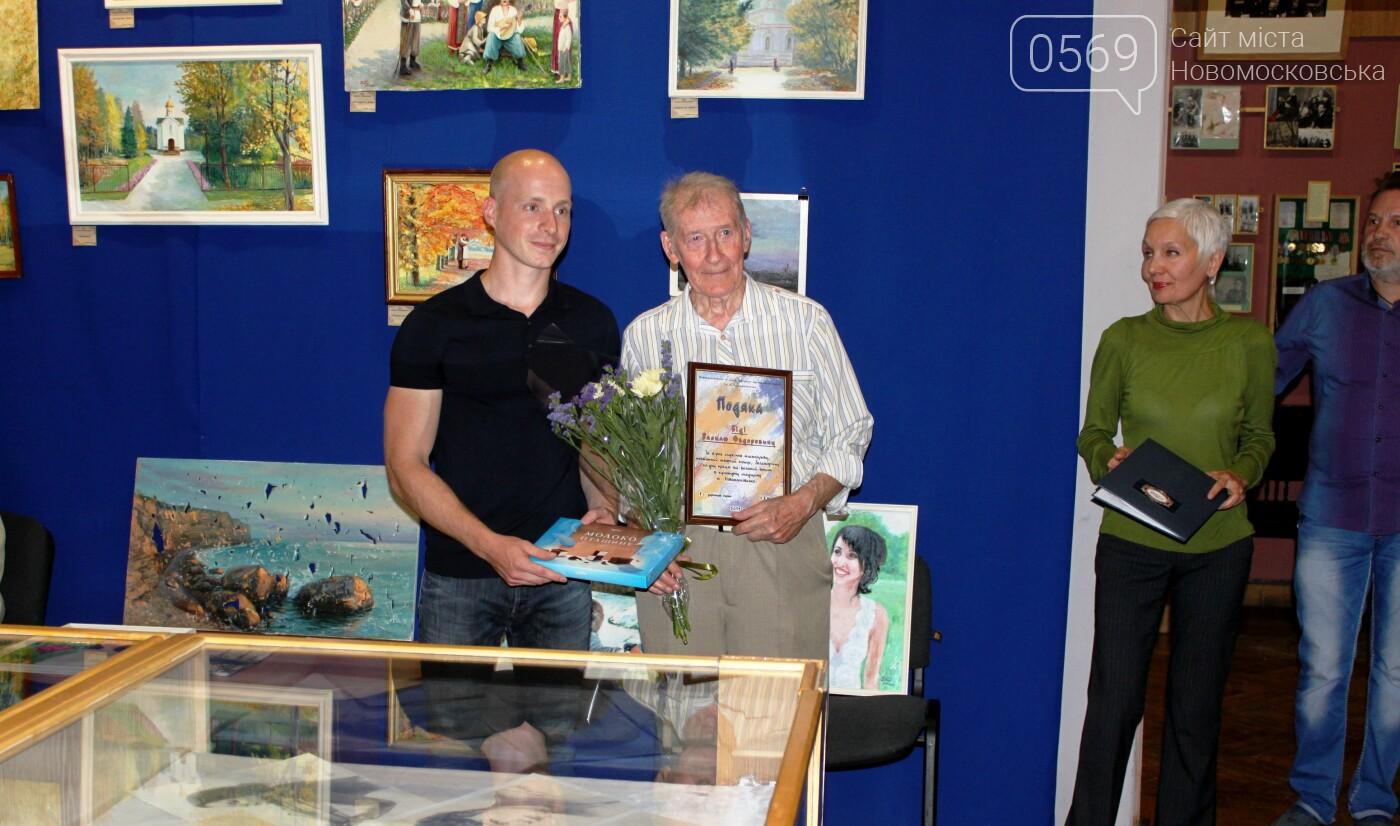 У Новомосковську відкрили виставку картин художника з Донеччини, фото-1