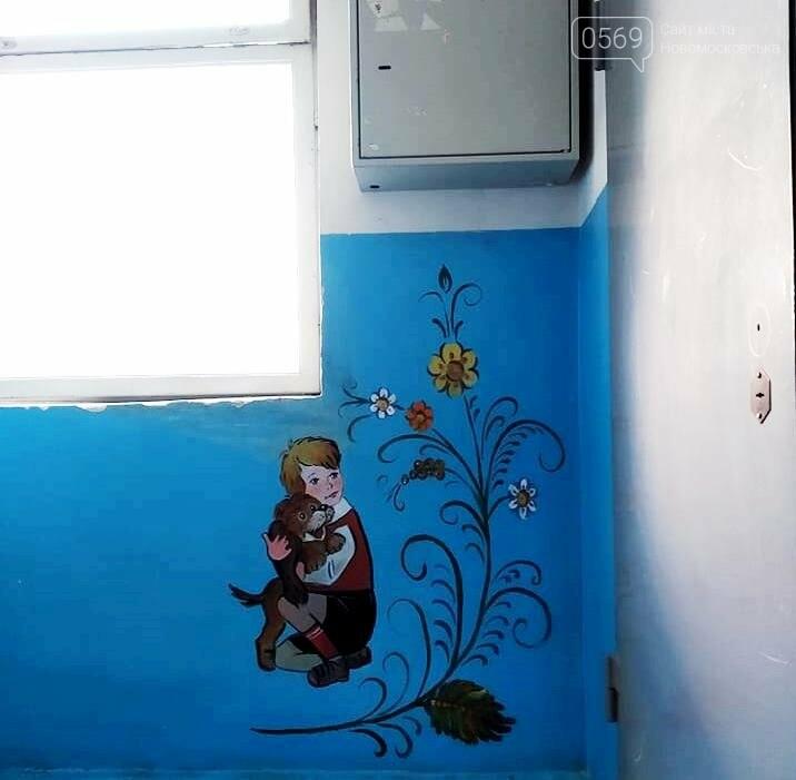 У Новомосковську на стінах під'їзду однієї з багатоповерхівок з'явилися дивні українські орнаменти, фото-1