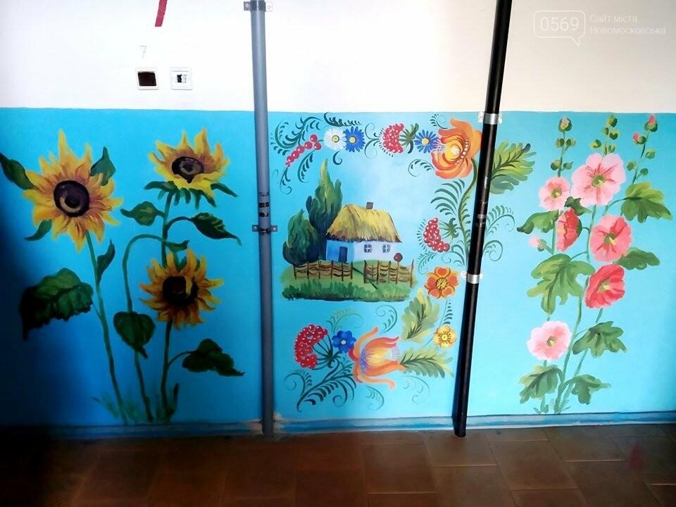 У Новомосковську на стінах під'їзду однієї з багатоповерхівок з'явилися дивні українські орнаменти, фото-2