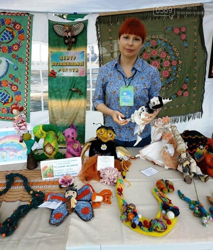 Новомосковські митці взяли  участь у Всеукраїнському форумі на Білому озері, фото-1