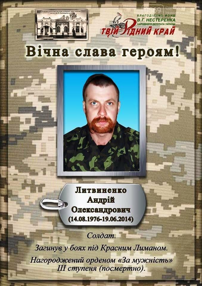 У Новомосковську вшанували пам'ять загиблого Героя, фото-3