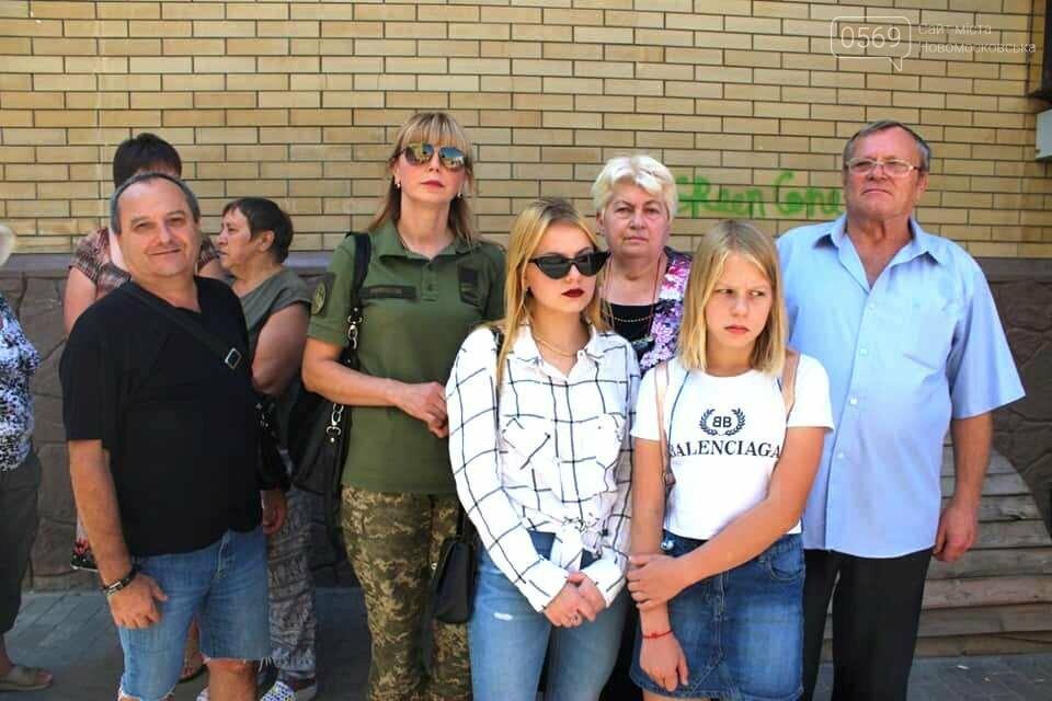 У Новомосковську вшанували пам'ять загиблого Героя, фото-1