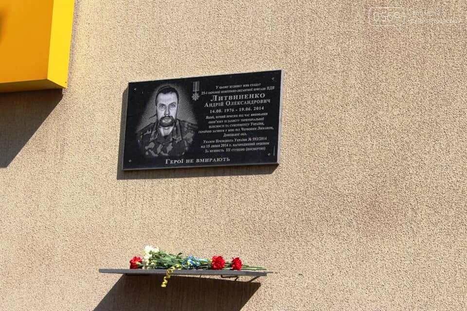 У Новомосковську вшанували пам'ять загиблого Героя, фото-2