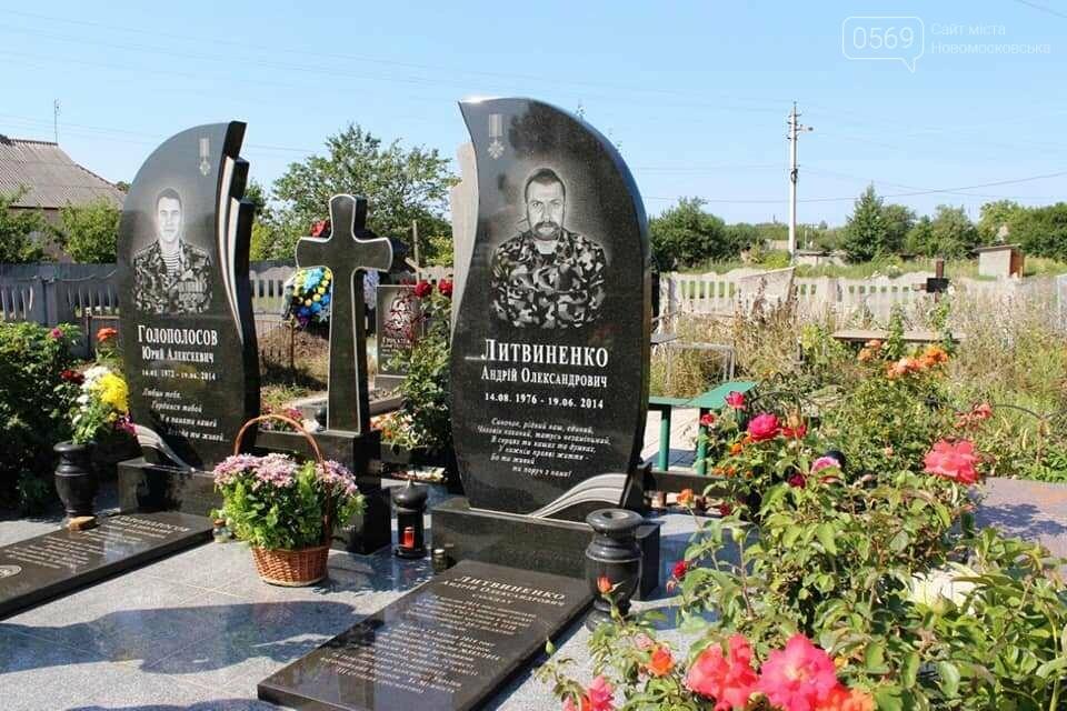 У Новомосковську вшанували пам'ять загиблого Героя, фото-4