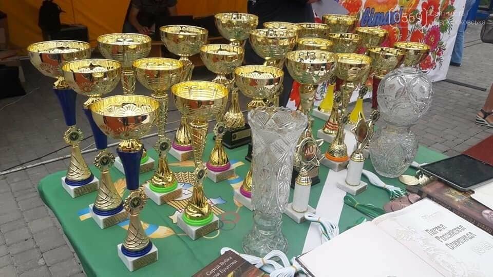 Перещепинці здобули звання «Краща спортивна ОТГ», фото-6