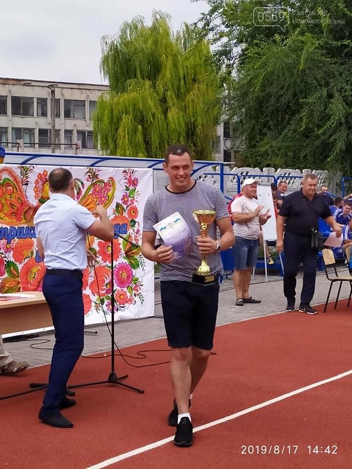 Перещепинці здобули звання «Краща спортивна ОТГ», фото-2