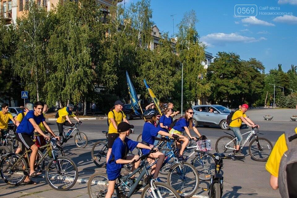 У Новомосковську Дню Незалежності присвятили велопробіг (Фото), фото-3