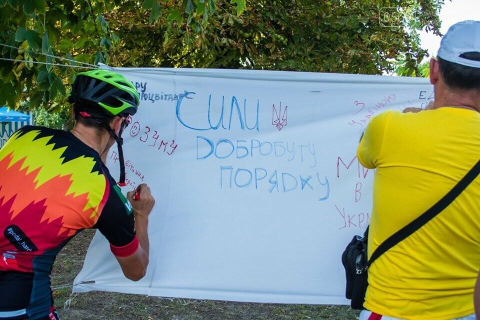 У Новомосковську Дню Незалежності присвятили велопробіг (Фото), фото-2