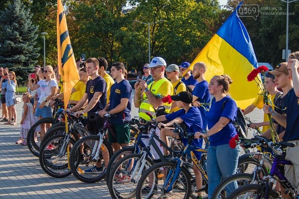 У Новомосковську Дню Незалежності присвятили велопробіг (Фото), фото-1