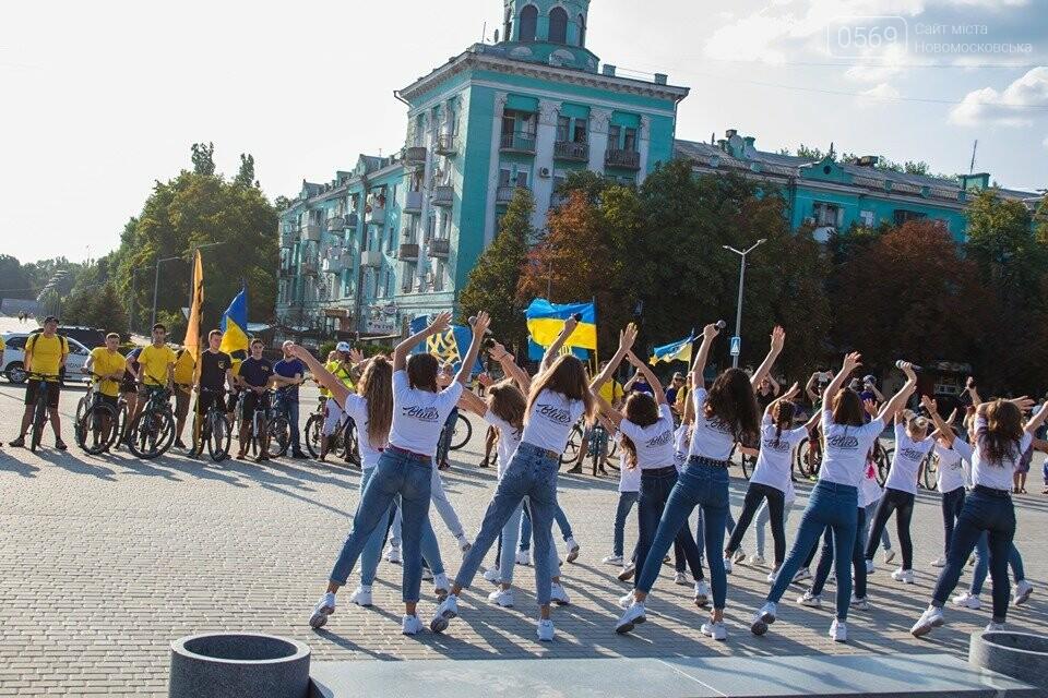 У Новомосковську Дню Незалежності присвятили велопробіг (Фото), фото-6