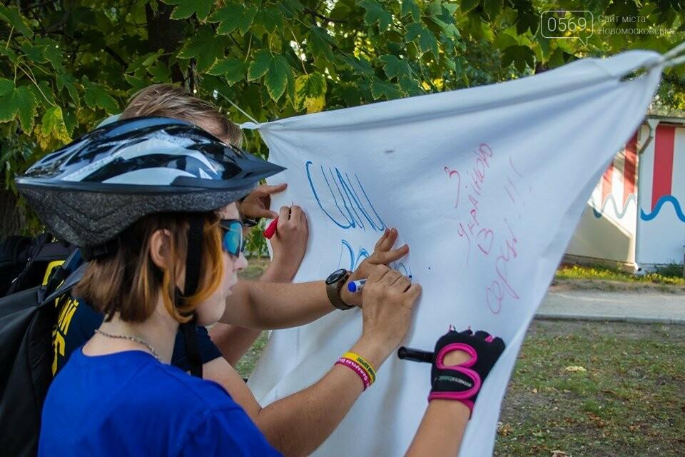 У Новомосковську Дню Незалежності присвятили велопробіг (Фото), фото-5